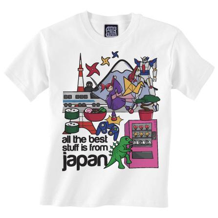 kids-t-shirts