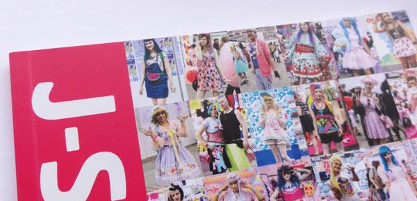 Fashion book cover