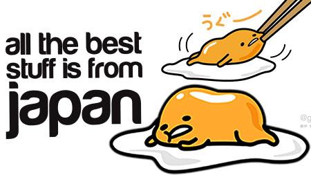 japan-video-eggs-gudetama