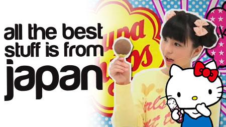 japanese-food-gadgets-video