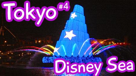 tokyo-disney-sea-video