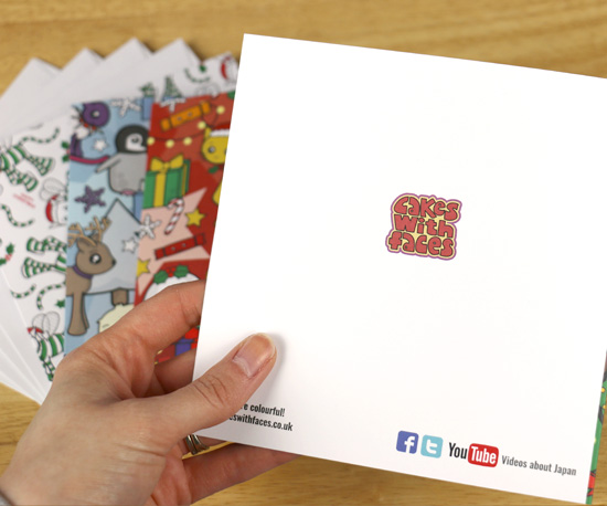 Christmas Cards - Back