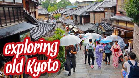 kyoto-vlog-higashiyama