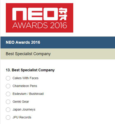 NEO Awards 2017