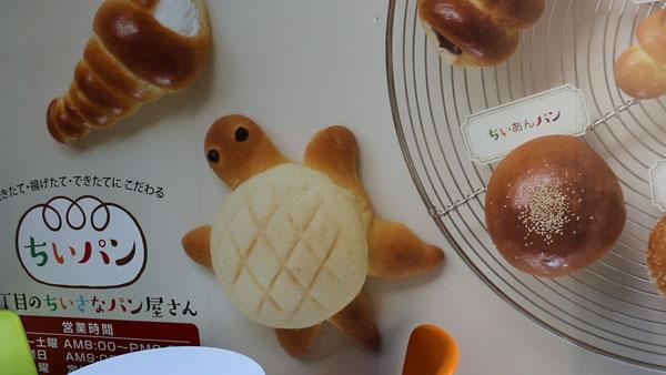 Japanese bakeries