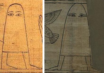 Medjed - Ancient Egyptian God & Japanese Character