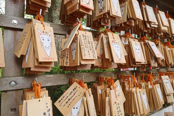 Fox Ema Boards at Dazaifu Inari Shrine