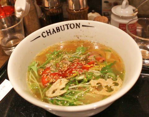 chabuton-vegetarian-ramen