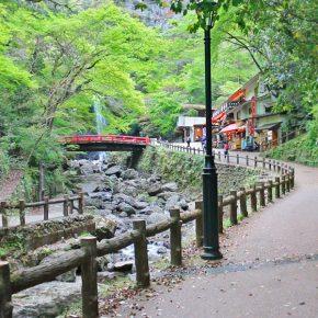 minoh-park