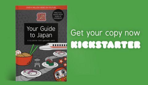japan-travel-guide-slider