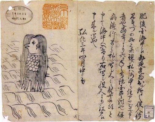 Amabie from the Edo period