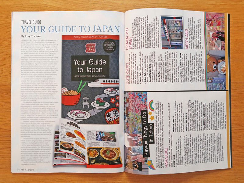 Japan Travel Guidebook in NEO Magazine