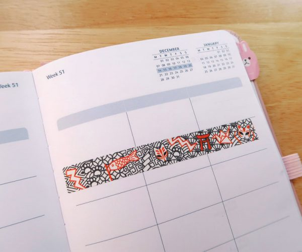 Kawaii Japanese Washi / Deco Tape