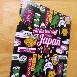 """All the Best Stuff is from Japan"" Notebook"