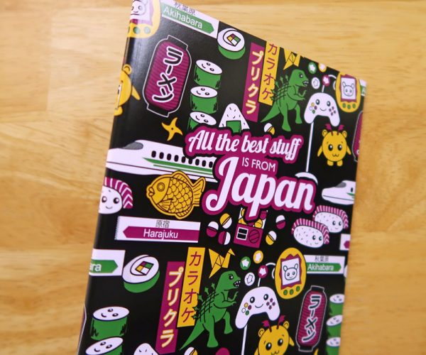 """""""All the Best Stuff is from Japan"""" Notebook"""