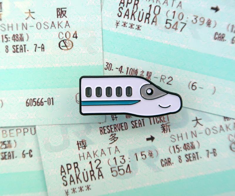 Cute Japanese Shinkansen Pin