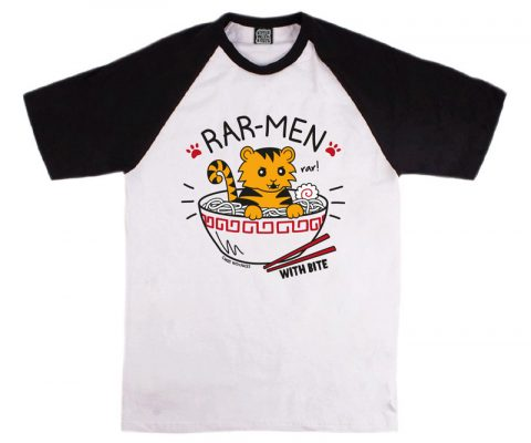 rar-men-t-shirt