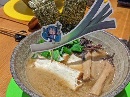 Hatsune Miku x Shoryu DIY Ramen Kit