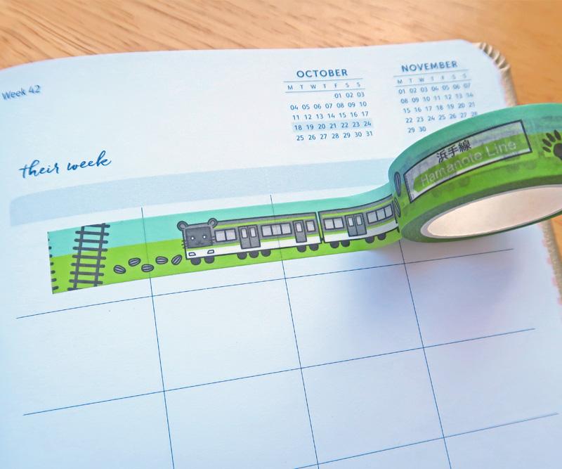 Hamster Train Washi Tape