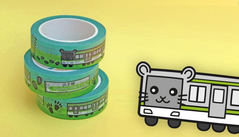 Japanese Trains Washi Tape