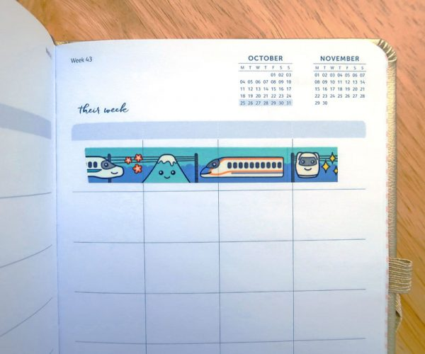 Cute Japanese Train Deco Tape