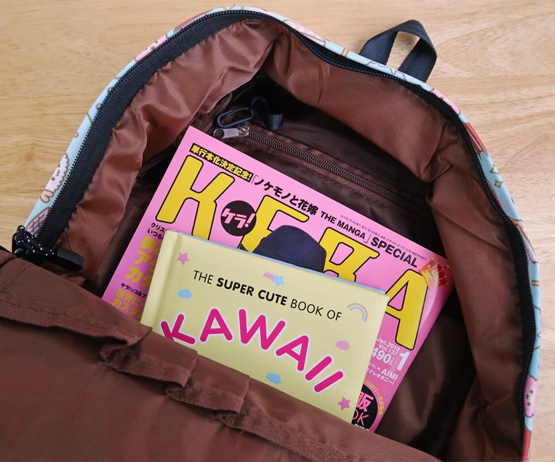 Cherry Blossom Backpack Inside